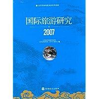 http://ec4.images-amazon.com/images/I/51ioLYevfVL._AA200_.jpg