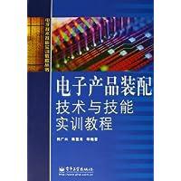 http://ec4.images-amazon.com/images/I/51ioVO3i-WL._AA200_.jpg