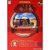 http://ec4.images-amazon.com/images/I/51ipHqRGqvL._AA200_.jpg
