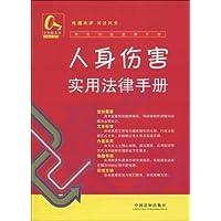http://ec4.images-amazon.com/images/I/51ipNqw0M5L._AA200_.jpg