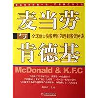 http://ec4.images-amazon.com/images/I/51iq2O42x-L._AA200_.jpg