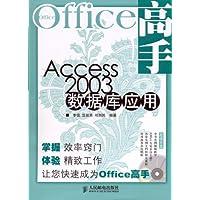 http://ec4.images-amazon.com/images/I/51iq9lJvGRL._AA200_.jpg