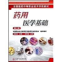 http://ec4.images-amazon.com/images/I/51iqC%2B9YZ1L._AA200_.jpg