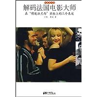 http://ec4.images-amazon.com/images/I/51iqRAsuzaL._AA200_.jpg