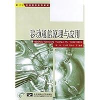 http://ec4.images-amazon.com/images/I/51iqeO7riUL._AA200_.jpg