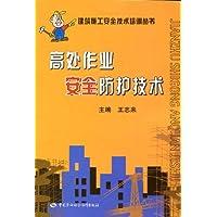 http://ec4.images-amazon.com/images/I/51iqfRW35VL._AA200_.jpg
