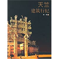 http://ec4.images-amazon.com/images/I/51irR-SiRrL._AA200_.jpg