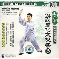 http://ec4.images-amazon.com/images/I/51irY8ea7xL._AA200_.jpg