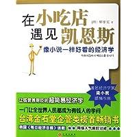 http://ec4.images-amazon.com/images/I/51irYXdKp0L._AA200_.jpg