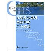 http://ec4.images-amazon.com/images/I/51irmz0Y5vL._AA200_.jpg