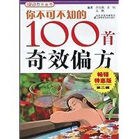 http://ec4.images-amazon.com/images/I/51irnLH4wXL._AA200_.jpg