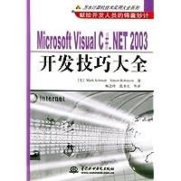 http://ec4.images-amazon.com/images/I/51ishxStRGL._AA200_.jpg