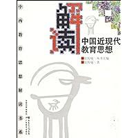 http://ec4.images-amazon.com/images/I/51itBrdVgjL._AA200_.jpg