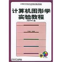 http://ec4.images-amazon.com/images/I/51itL5utuTL._AA200_.jpg