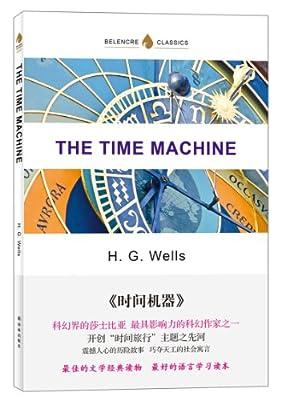 英文经典:时间机器.pdf