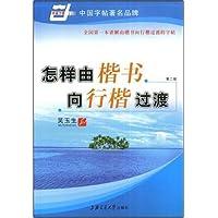 http://ec4.images-amazon.com/images/I/51iufCIWeyL._AA200_.jpg