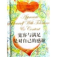 http://ec4.images-amazon.com/images/I/51iuim0N3SL._AA200_.jpg