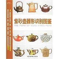 http://ec4.images-amazon.com/images/I/51iujUK7RFL._AA200_.jpg