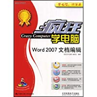 http://ec4.images-amazon.com/images/I/51iuwxKMEqL._AA200_.jpg