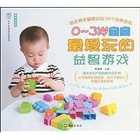http://ec4.images-amazon.com/images/I/51ivCt5IkXL._AA200_.jpg