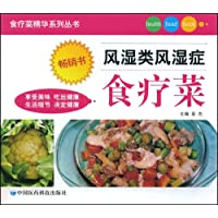 http://ec4.images-amazon.com/images/I/51ivaeADuRL._AA200_.jpg
