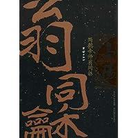 http://ec4.images-amazon.com/images/I/51ivdVDqq8L._AA200_.jpg