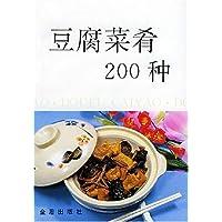 http://ec4.images-amazon.com/images/I/51iwRKt5W8L._AA200_.jpg