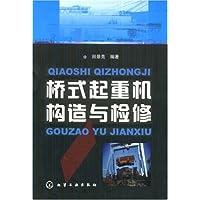 http://ec4.images-amazon.com/images/I/51iwb062kWL._AA200_.jpg