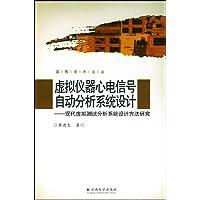http://ec4.images-amazon.com/images/I/51ixcEp-67L._AA200_.jpg