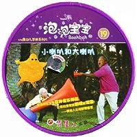 http://ec4.images-amazon.com/images/I/51ixqfEeJ9L._AA200_.jpg