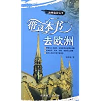 http://ec4.images-amazon.com/images/I/51ixy7iCx7L._AA200_.jpg
