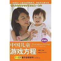 http://ec4.images-amazon.com/images/I/51iyBmTbOSL._AA200_.jpg