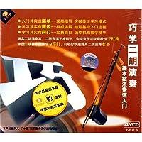 http://ec4.images-amazon.com/images/I/51iz2IiX2UL._AA200_.jpg