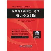 http://ec4.images-amazon.com/images/I/51iz30qM-rL._AA200_.jpg