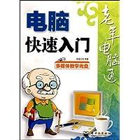 http://ec4.images-amazon.com/images/I/51iz3o4b7IL._AA200_.jpg