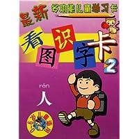 http://ec4.images-amazon.com/images/I/51iz8czLZsL._AA200_.jpg