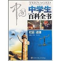 http://ec4.images-amazon.com/images/I/51izUodd1UL._AA200_.jpg