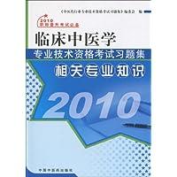 http://ec4.images-amazon.com/images/I/51j%2B3ibvDLL._AA200_.jpg