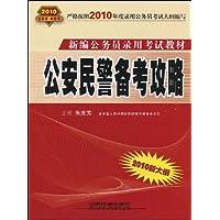 http://ec4.images-amazon.com/images/I/51j%2BFf1tdVL._AA200_.jpg