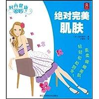 http://ec4.images-amazon.com/images/I/51j%2BNEbVHPL._AA200_.jpg