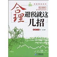 http://ec4.images-amazon.com/images/I/51j%2BTEeszdL._AA200_.jpg
