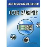 http://ec4.images-amazon.com/images/I/51j-7L5L1IL._AA200_.jpg