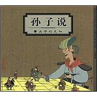http://ec4.images-amazon.com/images/I/51j-PI%2BT1aL._AA200_.jpg