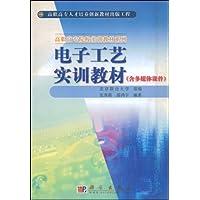 http://ec4.images-amazon.com/images/I/51j-VmI9gGL._AA200_.jpg
