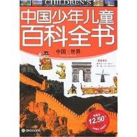http://ec4.images-amazon.com/images/I/51j09O8RpKL._AA200_.jpg