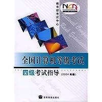 http://ec4.images-amazon.com/images/I/51j0L5QPRWL._AA200_.jpg