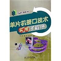 http://ec4.images-amazon.com/images/I/51j0ZvTaddL._AA200_.jpg