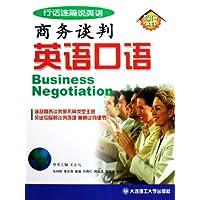 http://ec4.images-amazon.com/images/I/51j0kemflUL._AA200_.jpg