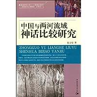 http://ec4.images-amazon.com/images/I/51j17lfAMPL._AA200_.jpg