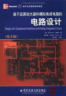 基于运算放大器和模拟集成电路的电路设计.pdf